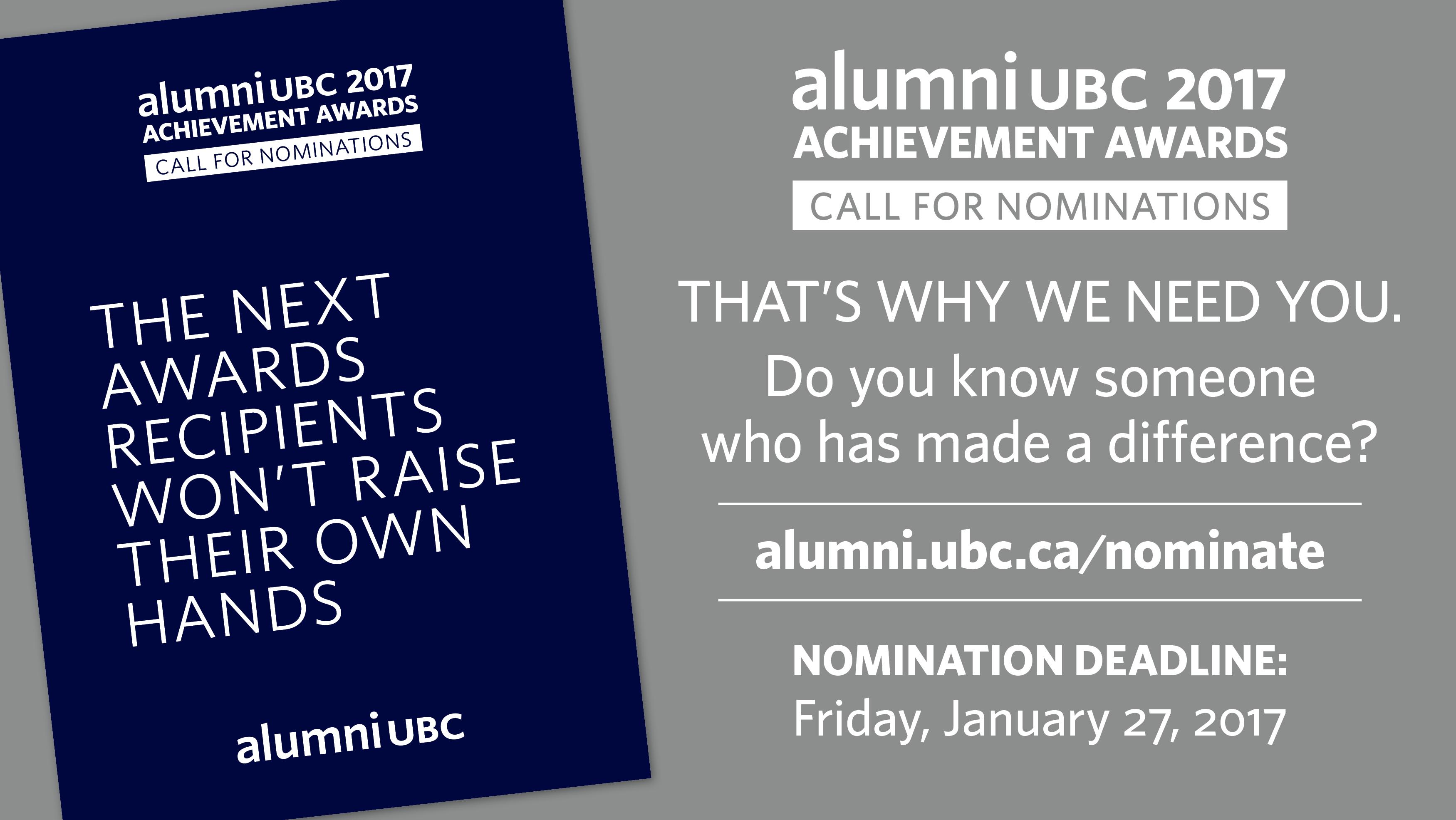 alumni UBC Achievement Awards Nominations
