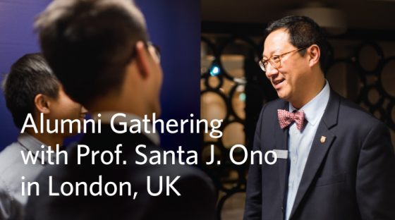 Alumni Gathering with Prof. Santa J. Ono in London, UK