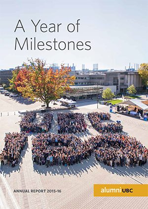 alumni UBC Annual Report 2016 cover