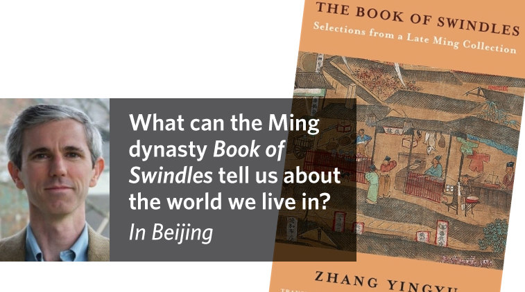 What can the Ming dynasty Book of Swindles tell us about the world we live in? In Beijing