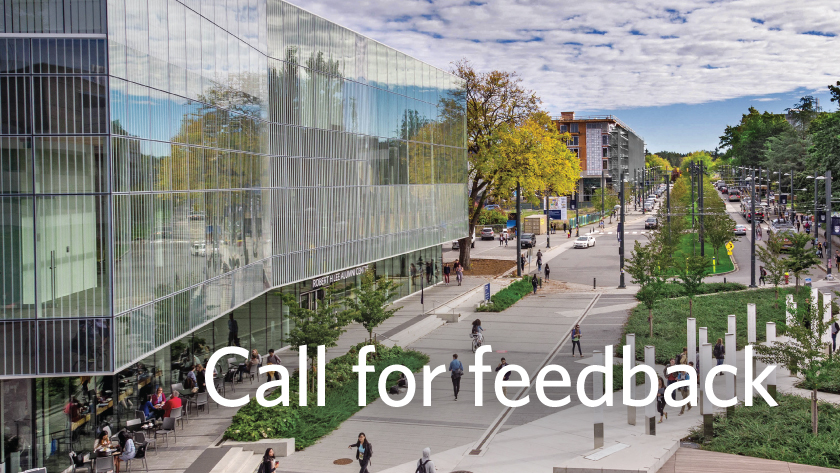 Call for Feedback