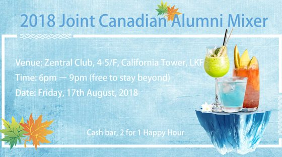 2018 Joint Canadian Alumni Mixer