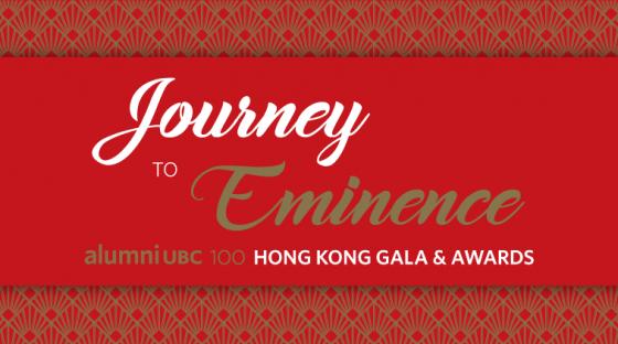 Journey to Eminence: alumni UBC 100 Hong Kong Gala & Awards