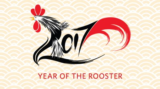Lunar New Year - Year of the Rooster