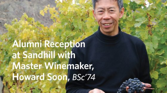 Alumni Reception at Sandhill with Master Winemaker, Howard Soon, BSc'74