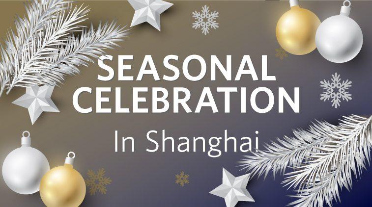 UBC Alumni & Friends Seasonal Celebration in Shanghai