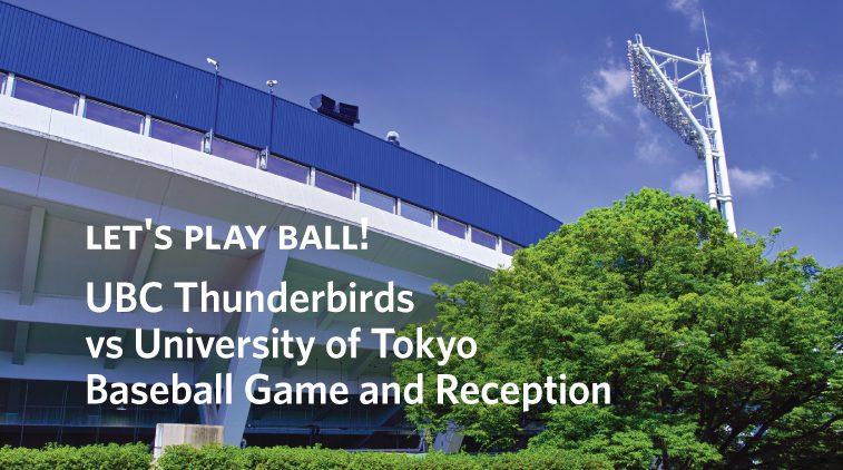 UBC Thunderbirds vs University of Tokyo Baseball Game and Reception