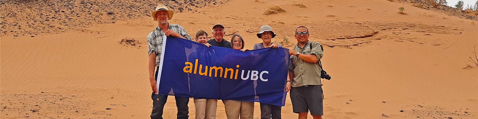 alumni UBC Travel Club