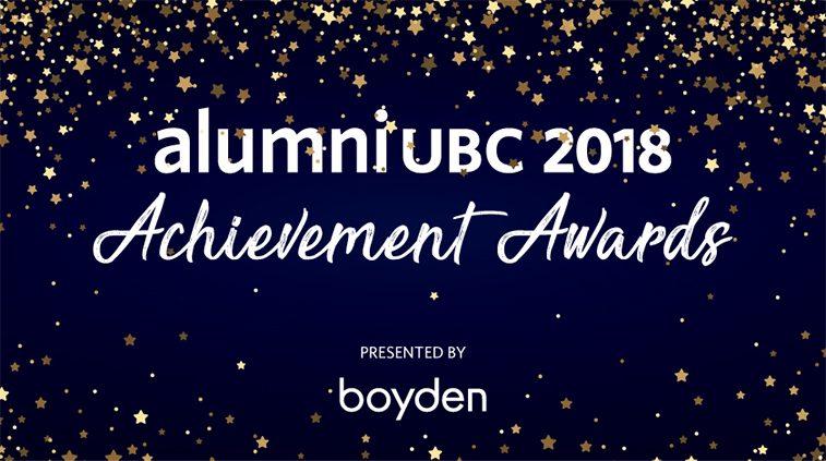 <em>alumni UBC</em> Achievement Awards 2018