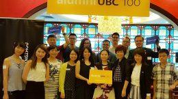 alumni UBC 100 Dinners - Guangzhou - July 16, 2017