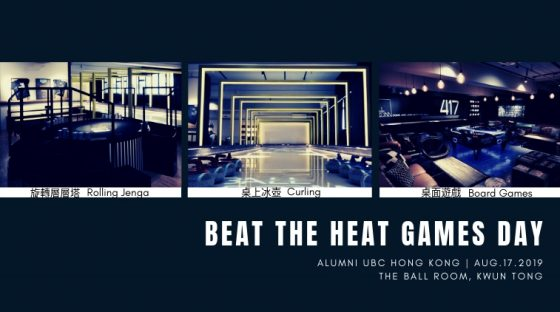 Beat the Heat Games Day